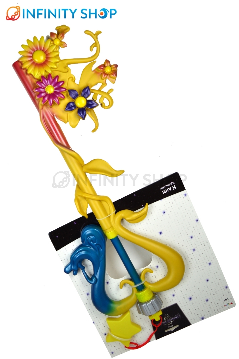 Kingdom Hearts Replica Kairi's Keyblade